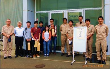 大阪工業大学 生産システム研究室御一行様 御来社